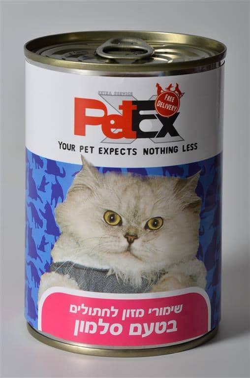 שימורים לחתולים פטקס