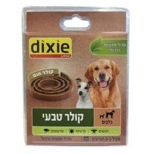 קולר טבעי לכלבים דיקסי